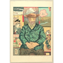 Okuyama Gihachiro: Old Man Tanguy - Van Gogh - Artelino