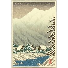 無款: Snowy Day - Artelino