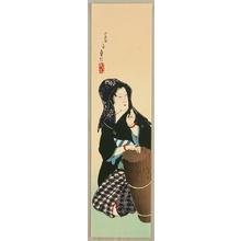 Hasegawa Sadanobu III: Woman from Ohara - Kabuki - Artelino