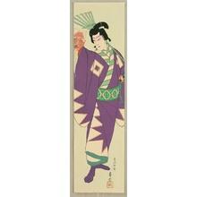 Hasegawa Sadanobu III: Tanzen - Kabuki - Artelino