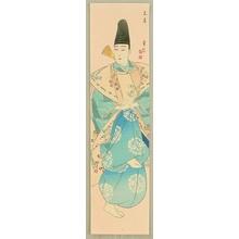 代長谷川貞信〈3〉: Funya - Kabuki - Artelino