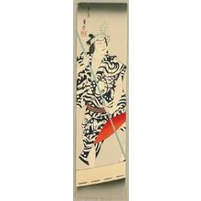 代長谷川貞信〈3〉: Yugetsu - Kabuki - Artelino