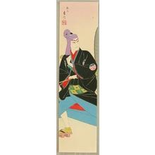 Hasegawa Sadanobu III: Yoshiwara Dandy - Kabuki - Artelino