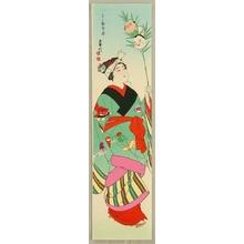 代長谷川貞信〈3〉: Three Masks - Kabuki - Artelino