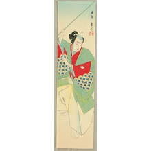 Hasegawa Sadanobu III: Fisherman - Kabuki - Artelino