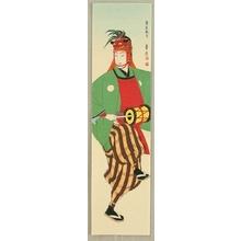 代長谷川貞信〈3〉: Lion Dance - Kabuki - Artelino