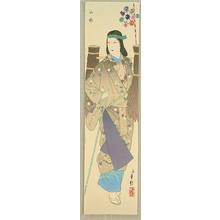 Hasegawa Sadanobu III: Mountain Woman - Kabuki - Artelino