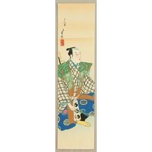 Hasegawa Sadanobu III: Utsubo - Kabuki - Artelino