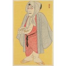 Tsuruya Kokei: Onoe Kikugoro - Kabuki - Artelino