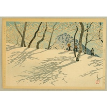 Okumura Koichi: Snow at Shiga Hights - Artelino