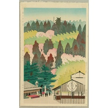 萩原秀雄: Spring in Chomei Temple - Artelino