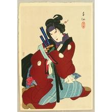 名取春仙: Okaru - Thirty-six Portraits of Actors in Various Roles - Artelino