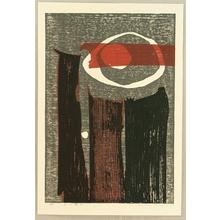 Iwami Reika: Winter Composition - Artelino