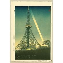 笠松紫浪: Tokyo Tower - Artelino