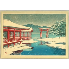 Kawase Hasui: Miyajima Shrine in Snow - Artelino