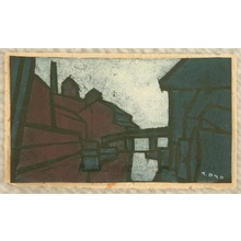 Ono Tadashige: Factory - Artelino