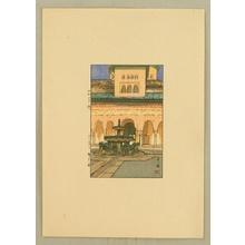 Yoshida Hiroshi: Court of Lions - Alhambra - Artelino