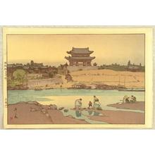Yoshida Hiroshi: Daido Gate - Artelino