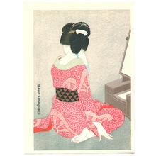 Hirano Hakuho: Before the Mirror - Artelino
