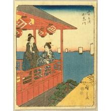 歌川広重: Jimbutsu Tokaido - Kanagawa - Artelino