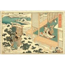 Utagawa Yoshitora: Chushingura - Act 9 - Artelino