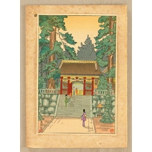 Fujishima Takeji: Toshogu Shrine - Artelino