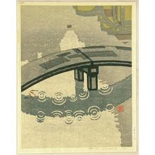 Okiie: Stone Bridge - Artelino