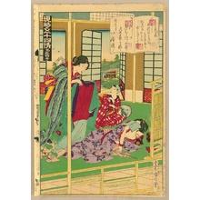豊原国周: Genji Goju-yo Jo - No. 54 Yume no Ukihashi - Artelino