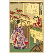 豊原国周: Genji Goju-yo Jo - No. 6 Suetsumu Hana - Artelino
