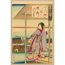 豊原国周: Genji Goju-yo Jo - No. 12 Suma - Artelino