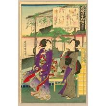 豊原国周: Genji Goju-yo Jo - No. 33 Fuji no Uraba - Artelino