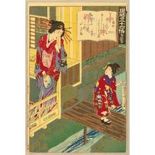 Toyohara Kunichika: Genji Goju-yo Jo - No. 31 Makibashira - Artelino