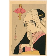 Kitagawa Utamaro: Beauty with Cloth - Artelino
