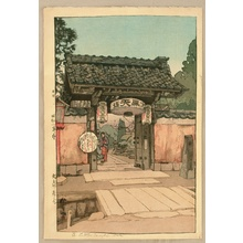 吉田博: A Little Temple Gate - Artelino
