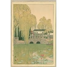 Yoshida Hiroshi: Willow and Stone Bridge - Artelino