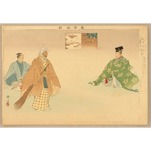 Tsukioka Kogyo: Picture of Noh Play - Shironushi - Artelino