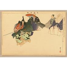 Tsukioka Kogyo: Picture of Noh Play - Shunzei Tadanori - Artelino