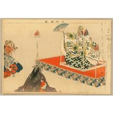 Tsukioka Kogyo: Picture of Noh Play - Shirahige - Artelino