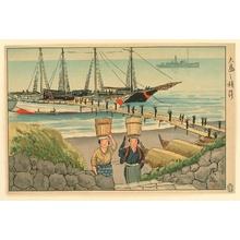 Oda Hironobu: Oshima Island - Artelino