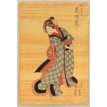 Ryusai Shigeharu: Arashi Rikan - Kabuki - Artelino