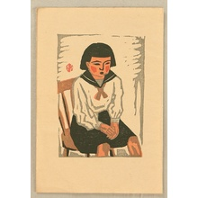 Fujimori Shizuo: Girl - Artelino