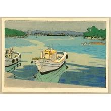 Yoshida Hiroshi: Boat - Artelino