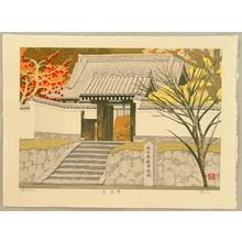 Imai Takehisa: Soutai Temple - Artelino