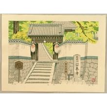 Imai Takehisa: Kissui Temple - Artelino