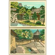 Ido Masao to Attributed: Landscape - Artelino