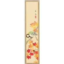 Fukuda Suiko: Bird and Maple Tree - Artelino