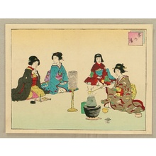 Utagawa Kokunimasa: Tea Ceremony - Artelino