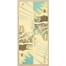 Tokuriki Tomikichiro: Silver Pavilion - Artelino