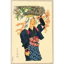 Kotozuka Eiichi: Woman from Ohara - Artelino