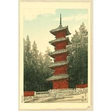 Kotozuka Eiichi: Pagoda in Nikko - Artelino